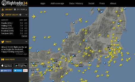 Flightradar24(フライトレーダー24)