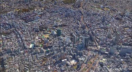 渋谷駅周辺915m(3000ft)