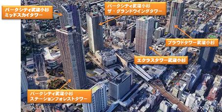 武蔵小杉駅周辺の超高層マンション群