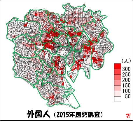 外国人(2015年国勢調査)