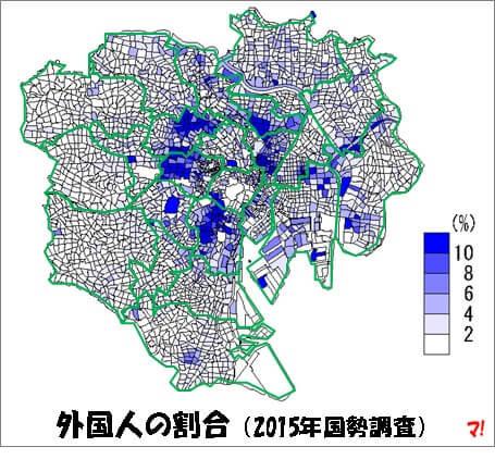 外国人の割合(2015年国勢調査)