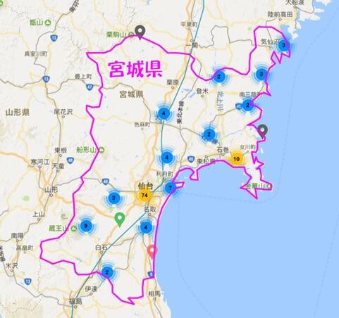 宮城県Airbnb登録物件