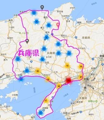 兵庫県内のAirbnb登録物件