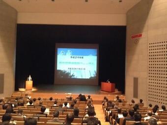 平成29年度 東京都環境建築フォーラム