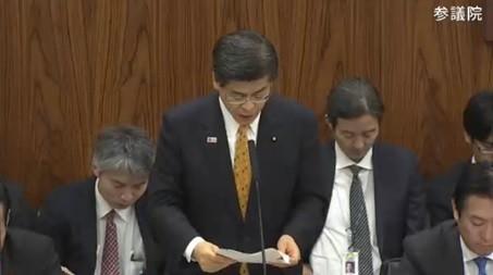 石井 国交大臣