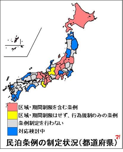 民泊条例の制定状況(都道府県)