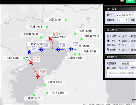 羽田空港(東京国際空港)飛行コースホームページ