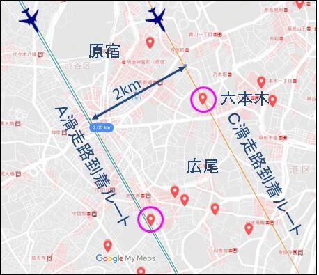 新飛行ルートと23区の新築マンション(渋谷区)