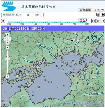 洪水警報の危険度分布