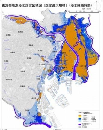 高潮浸水想定区域図[想定最大規模](浸水継続時間)