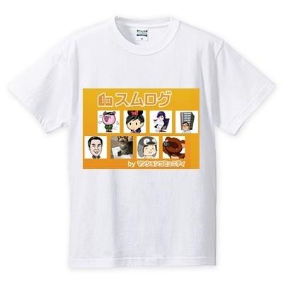 スムログTシャツ