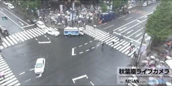 秋葉原ライブカメラ Akihabara live camera