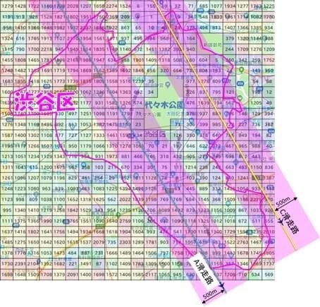 羽田新ルートは渋谷区への影響が大きい
