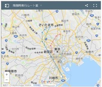 【保存版】羽田新飛行ルート直下の地域かどうか、簡単に知る方法