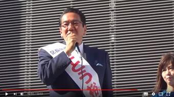 佐藤裕彦氏(元都議6期)