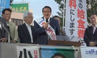 9月27日 品川区長選、さとう裕彦候補の演説@大井町
