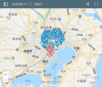 合法民泊マップ(23区)|Google マップ