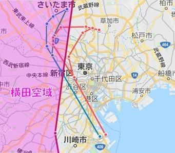 羽田新ルートに横田空域を可視化(グーグルマップ)