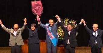 のざわ哲夫「変えよう新宿!区民の集い」新宿区長選@四谷区民ホール