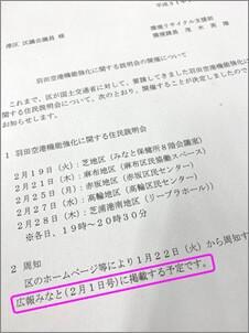 環境リサイクル支援部 環境課長 茂木英雄