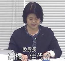 高橋 佳代子(委員長) 公明党(副幹事長)