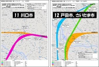 「11 川口市」と「12 戸田市、さいたま市」の飛行ルート図