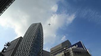 新宿駅西側