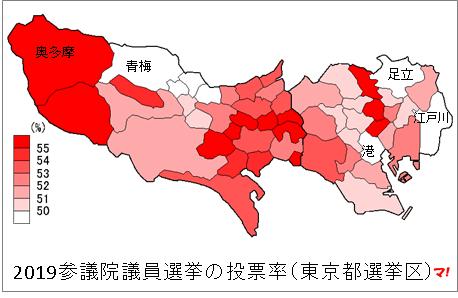 2019参議院議員選挙の投票率(東京都選挙区)