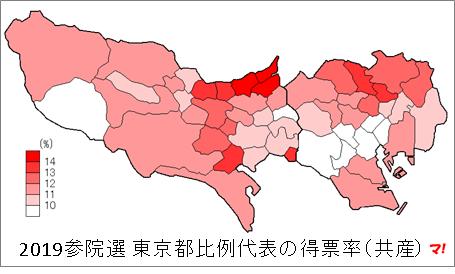 2019参院選 東京都比例代表の得票率(共産)