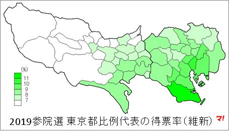 2019参院選 東京都比例代表の得票率(維新)