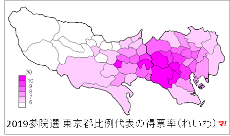 2019参院選 東京都比例代表の得票率(れいわ)