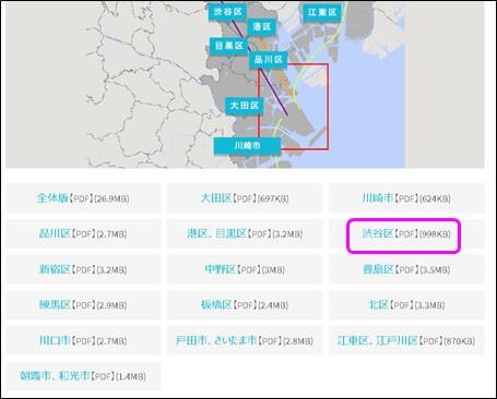 「羽田空港のこれから」に公開されている「新飛行経路」情報