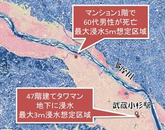 47階建てタワマン 地下に浸水 最大3m浸水想定区域(ハザードマップ)