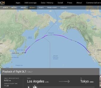 DL7便(ロサンゼルス⇒羽田)