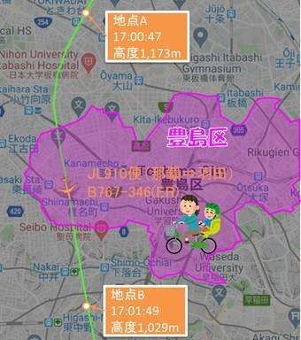 豊島区の落下物目撃情報を可視化