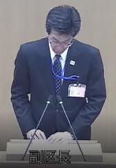 呉祐一郎 副区長