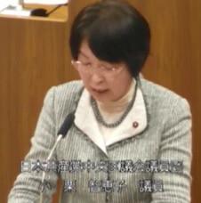 小栗智恵子議員(共産党)