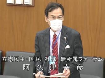 阿久津幸彦議員(立憲民主党)