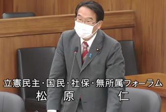 松原仁 衆議院議員
