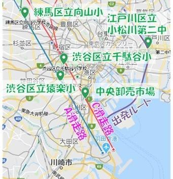 東京都の騒音測定局の位置