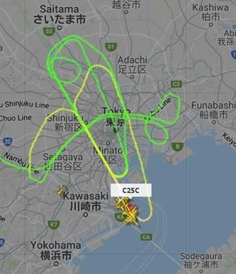 中部国際空港を発った6人乗りのセスナ機