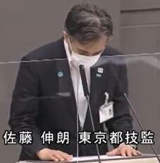 佐藤伸朗 東京都技監