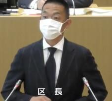 長谷部健 渋谷区長