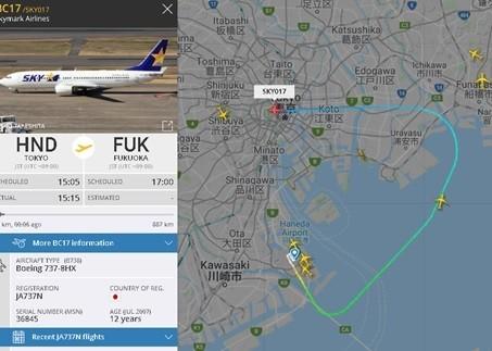 福岡行きのスカイマークBC17便(B737)は皇居上空を飛んで行った