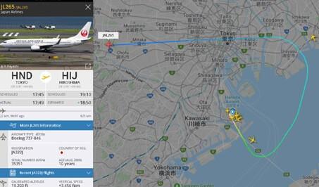 6月23日:広島行きのJAL265便(B737)