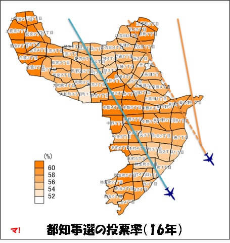 都知事選の投票率(16年)
