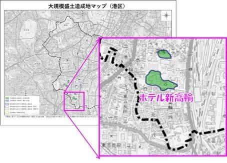 大規模盛土造成地マップ(港区)