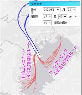 羽田新ルート運用中のA滑走路離陸ルートで発生した