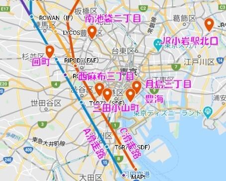 羽田新ルートとの位置関係