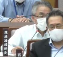 環境清掃部長